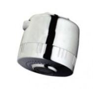 Đầu Vòi Bếp CAESAR BF520