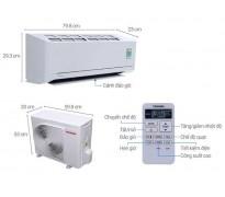 Máy Lạnh Toshiba 1HP H10QKSG-V